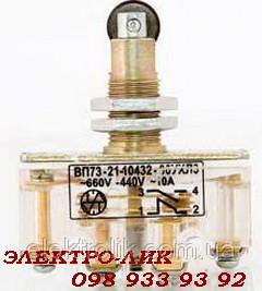 Выключатель путевой ВП 73 10432 (микропереключатель МП 1104 исп. 03)