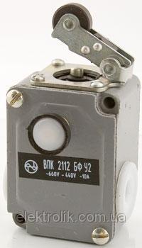 Выключатель путевой ВПК 2112 БФУ2
