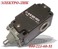 Выключатель путевой ВП 15-21-211 54У2.3