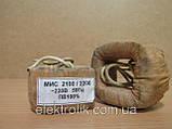 Катушка МИС 2100 220В, фото 5