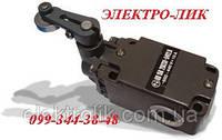 Выключатель путевой ВП 15-21-231 54У2.3
