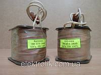 Катушка ЭМ 33-6 380В 15%, фото 1