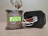 Котушка ЕМ 33-6 110В 100%, фото 3