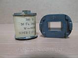 Катушка ПМЕ 111 36В, фото 6