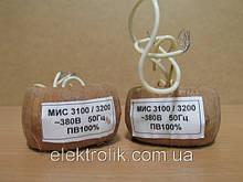 Катушка МИС 3100 380В б/к