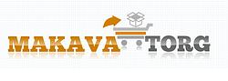 MAKAVA-TORG-Онлайн Маркет.С вниманием и уважением к вам и вашим пожеланиям!