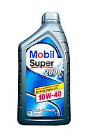 Масло моторное MOBIL SUPER 2000 X1 10W40, 1л