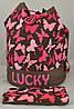 Комплект Zibi LUCKY: сумочка для сменки и пенал