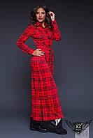 Платье  Burbery  длинное в пол на пуговицах и пояском