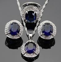 Комплект украшений в серебре с синим сапфиром 17р 18р