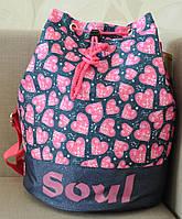 Zibi SOUL сумочка-бочонок для сменки
