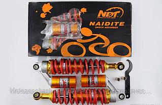 Амортизаторы Актив 340 мм газо-масляные красные NDT