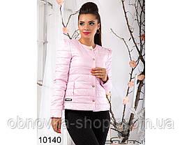 Короткие куртки женские размер S, M, L 4 цвета Украина - купить ... 79bb3e87b4c