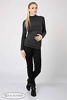 Утепленные брюки для беременных Sinta, р.XL