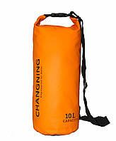 Сумка водонепроницаемая Changning Orange 10L
