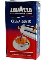 Кофе молотый Lavazza Crema Gusto Classico