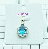 Добавлены кулоны Xuping Jewelry. Новые модели кулонов XP оптом.