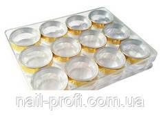 Баночки-закрутки круглые золотые в контейнере, 5мл, 12 штук