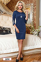 Платье 12-2070 -  т.синий: М L XL XXL, фото 1