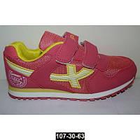 Дышащие кроссовки для девочки, кожаная стелька, супинатор, 32-37 размер