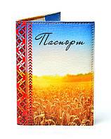 """Обложка на паспорт из экокожи """"Пшеница"""""""