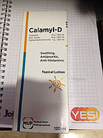 Лосьон Calamyl-D 120 мл.