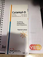 Лосьон Calamyl-D 120 мл.Оригинал Египет