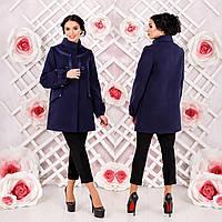 Женское демисезонное пальто с воротником-хомут  F 77974  Синий