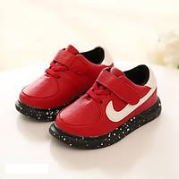 Кроссовки детские для мальчика красные