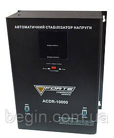 Стабилизатор Forte ACDR-10kVA NEW