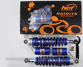 Амортизаторы Альфа 340 мм газо-масляные синие NDT