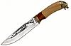Нож охотничий Волк подарочный, ручная работа, кожаные ножны  в комплекте