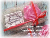 """Набор мыла  """"Роза любимой маме"""", фото 1"""