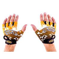 Перчатки для фитнеса Ronex Lycra+Amara RX-09 (р.S, желтые)
