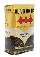Кофе в зёрнах Alvorada Admiral kaffee
