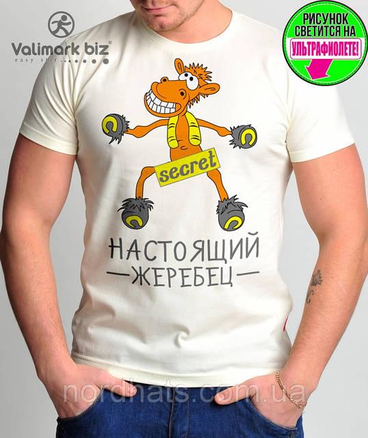 Футболка молодежная Valimark biz