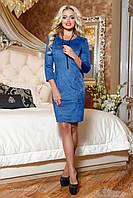 Женское замшевое платье с вышивкой электрик