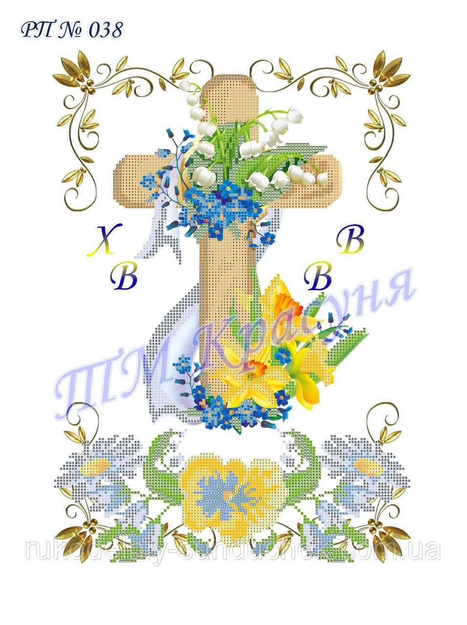 Рушник пасхальный под вышивку ТМ Красуня РП № 38