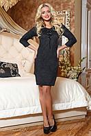 Женское замшевое платье с вышивкой чёрное
