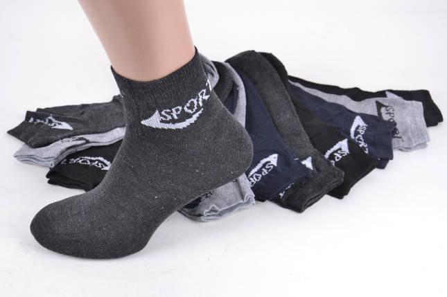 Мужские носки Sport Mens (B712) | 12 пар, фото 2