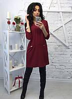 Платье женское свободного кроя, красное