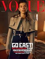 Журнал Vogue UA (Вог Украина) №10/2016