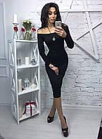 Облегающее платье с открытыми плечами, черное