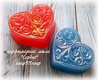 """Парфюмерное мыло """"Сердце"""", фото 1"""