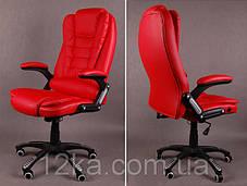 Компьютерное кожаное кресло Veroni красное, фото 3