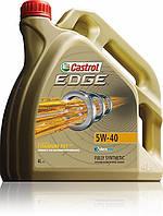 EDGE PROFESSIONAL TITANIUM FST 5W40 4X4L Олива моторна