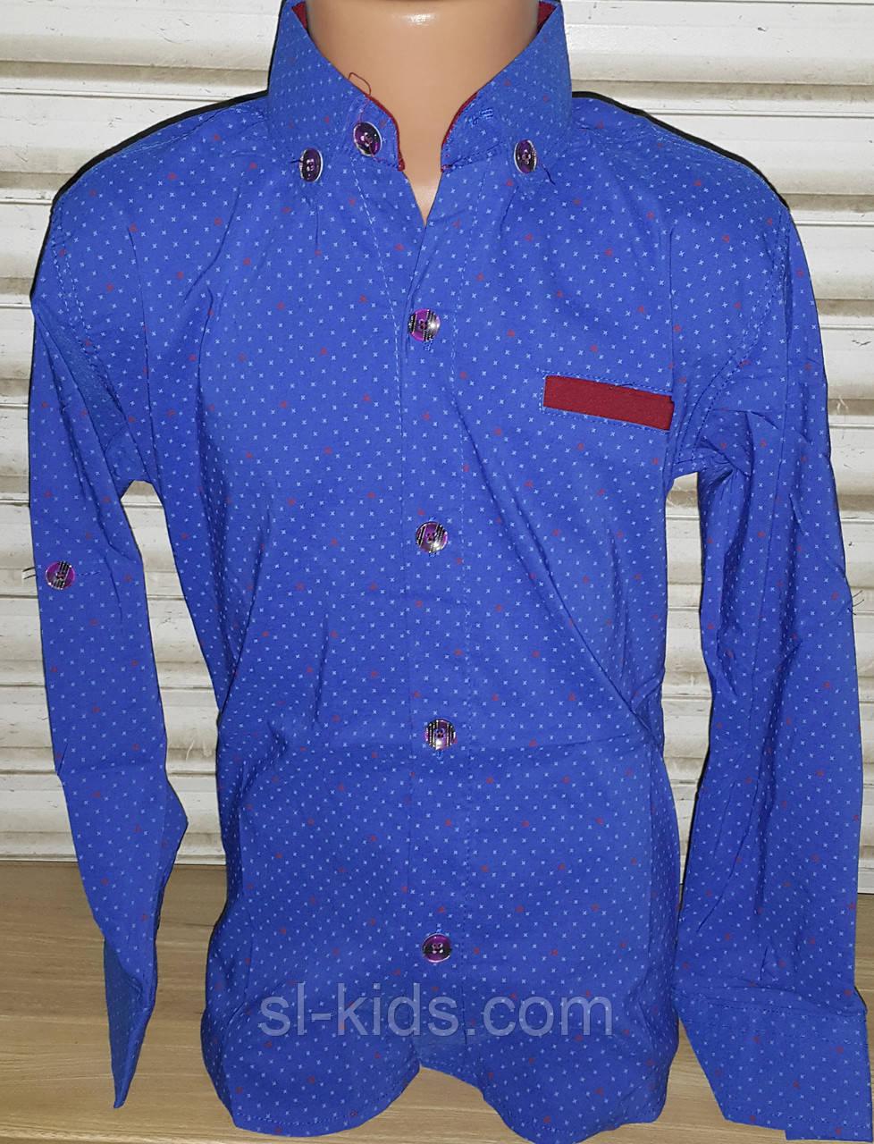 Стильная стрейчевая рубашка для мальчика 6-14 лет(опт) (ярко синяя 001) (пр. Турция)