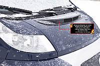 Воздухозаборник на капот (со скотчем 3М) Fiat Ducato 2006-2013 г.в.(250 кузов)