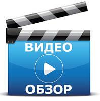 Теперь доступные видео обзоры.