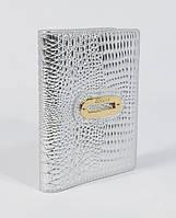 Женская кожаная обложка для прав Versace 23531 серебристая
